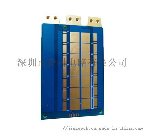生益FR-4环氧树脂6层高密度半孔多层线路板818109385