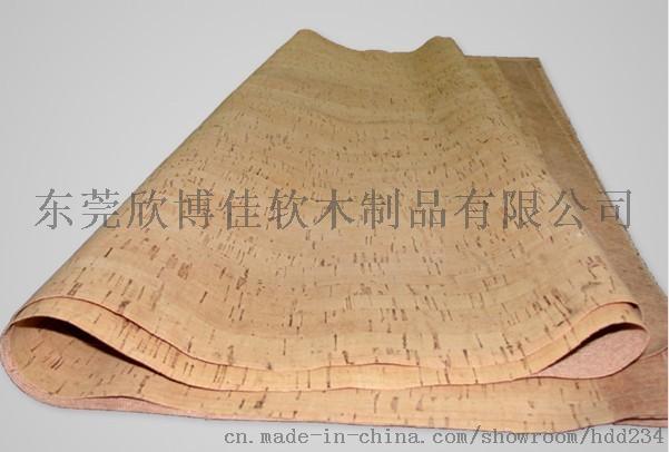 竹节纹软木皮