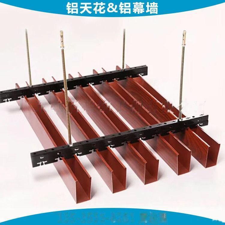 2、木紋鋁方通 (30).jpg