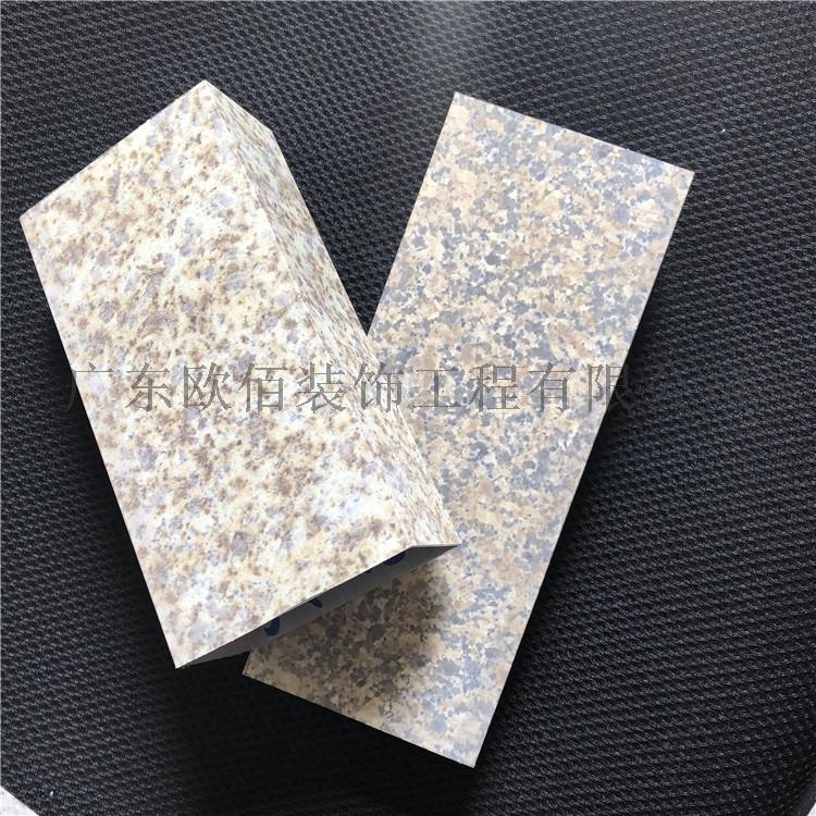 石紋鋁方通 (5).jpg