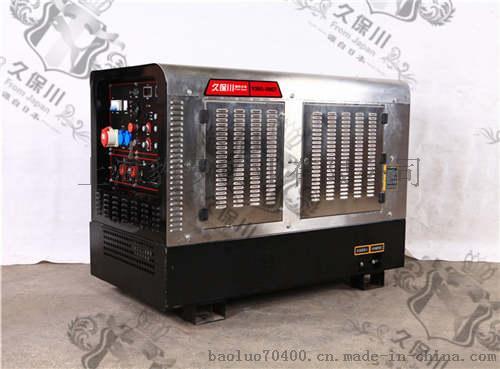 中频500A柴油发电电焊两用机744479742