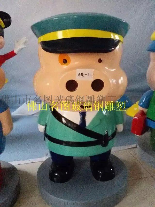 廠家直銷玻璃鋼卡通豬雕塑擺件804514415