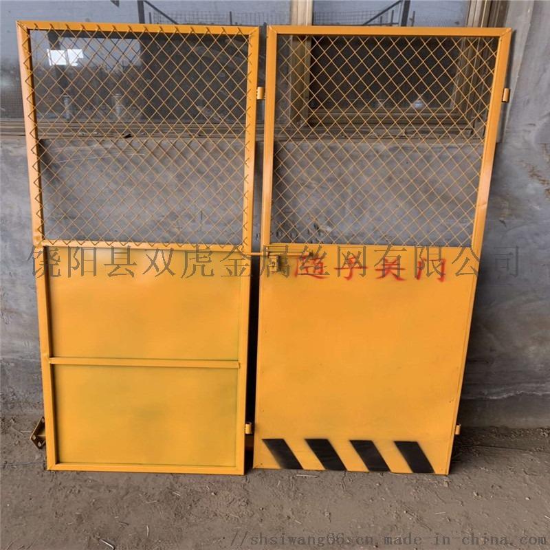 電梯井安全門 施工電梯門 建築電梯門69189032
