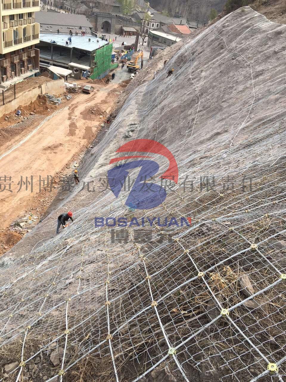 贵州边坡sns防护网厂家提供安顺主动防护网国标产品84867825