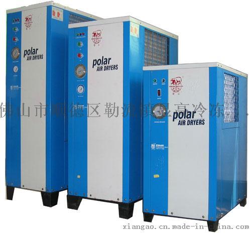 polar compressed air dryer C-2