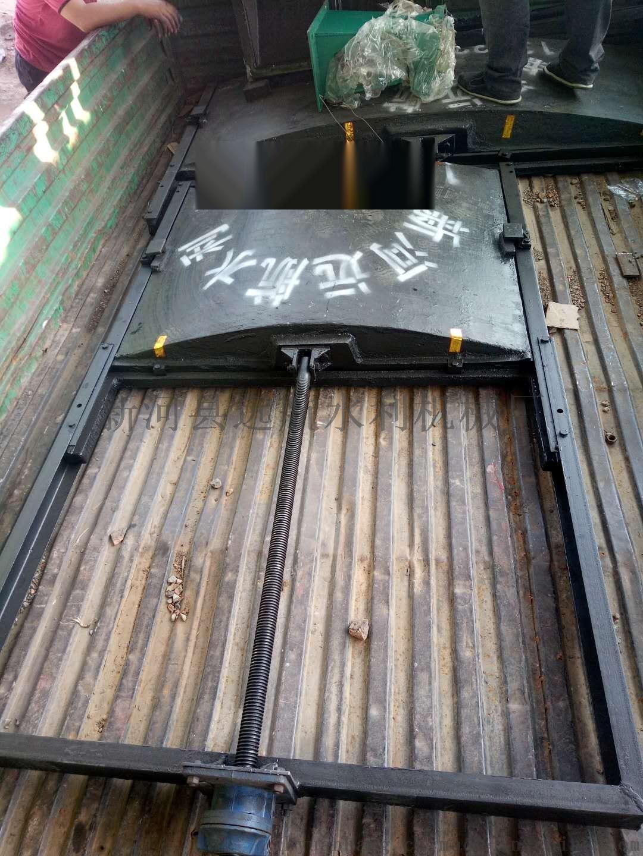 附壁鑄鐵閘門 1000型 遠航 牆壁閘門780795052