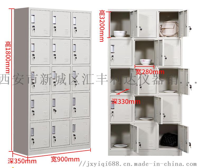 西安哪里有 十六门 衣柜13772489292799574145