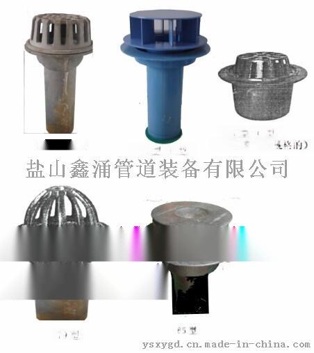 GD87电标雨水斗