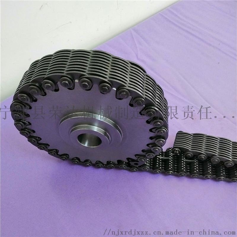 节距15.875mm内导齿形链条高速齿轮4.jpg