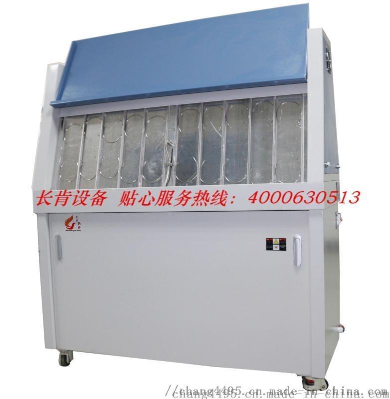长肯紫外光耐气候试验箱厂家直销 (3).jpg