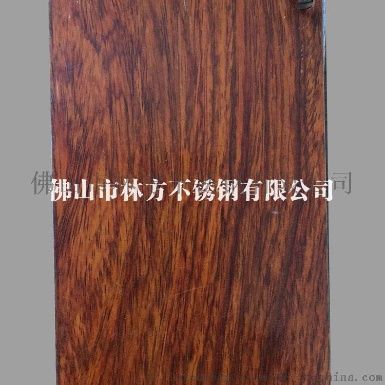 木纹022.jpg