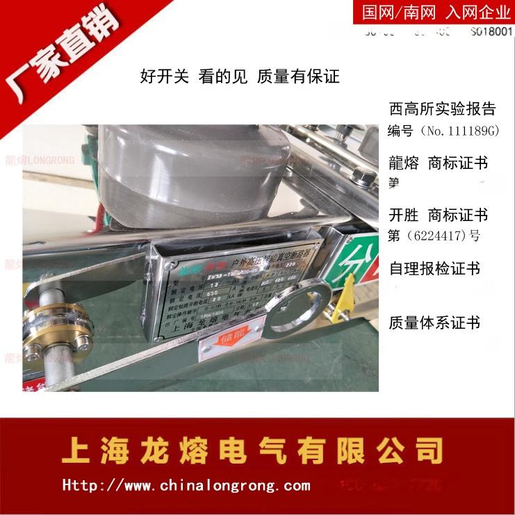 阿里 龙熔zw32产品图片-4