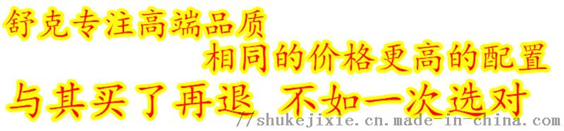 肉丸斩拌机流水线厂家直销74050452