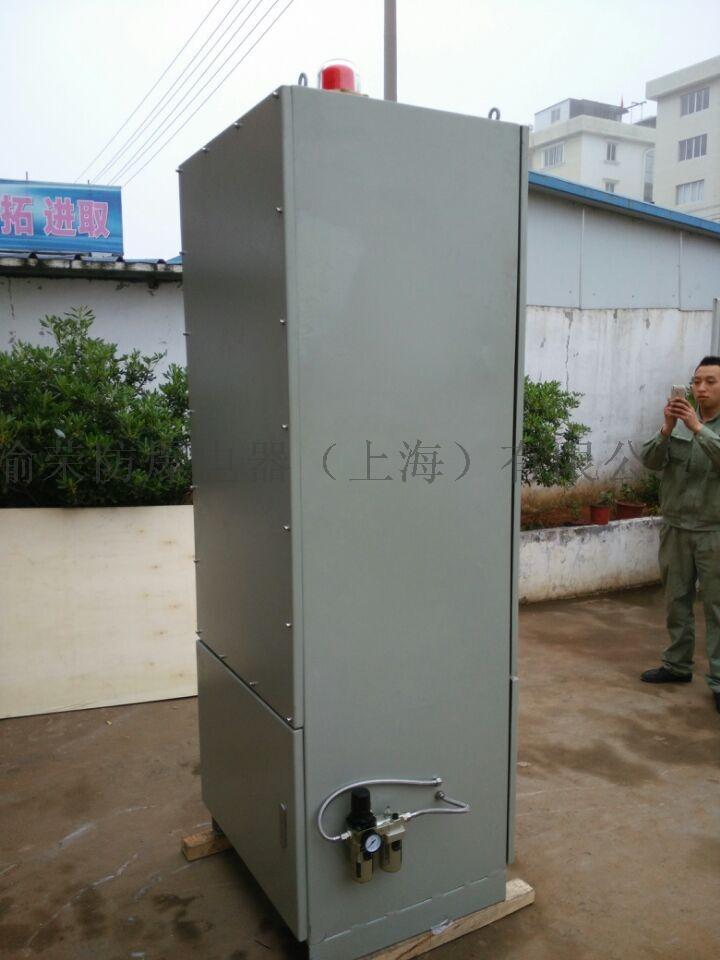 正壓型防爆配電櫃4.jpg