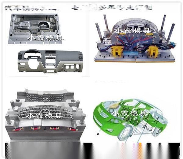 汽车模具供应商,20多年老厂专业做汽车模具  (15).jpg