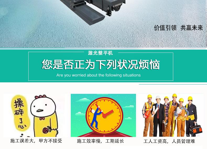 S740淘寶詳情頁_02.png