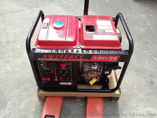 190A柴油电焊机