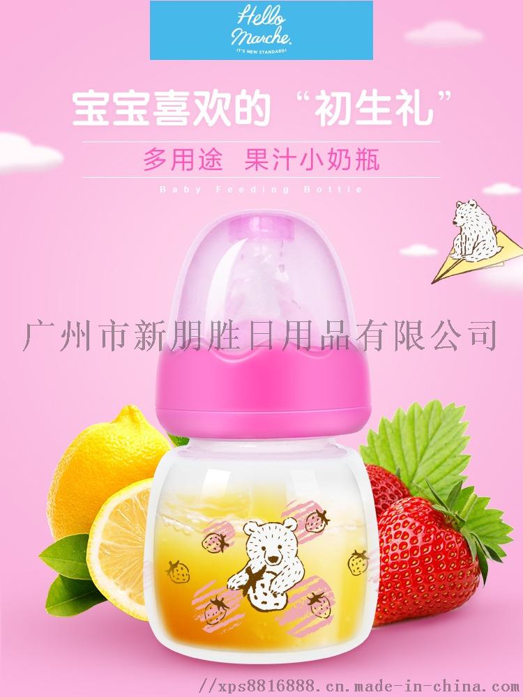 果汁奶瓶詳情頁——中文版_01.jpg