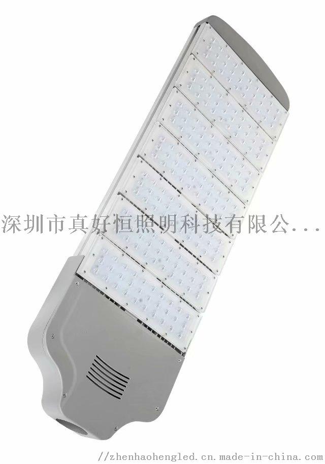 富贵鱼模组路灯 (5).jpg