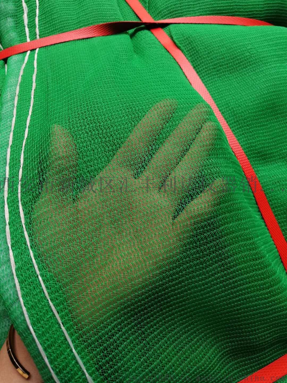西安绿网防尘网盖土网13772489292110404185
