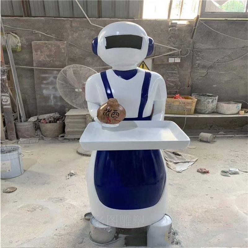 厂家定制机器人外壳雕塑佛山送菜玻璃钢机器人雕塑模型873354785