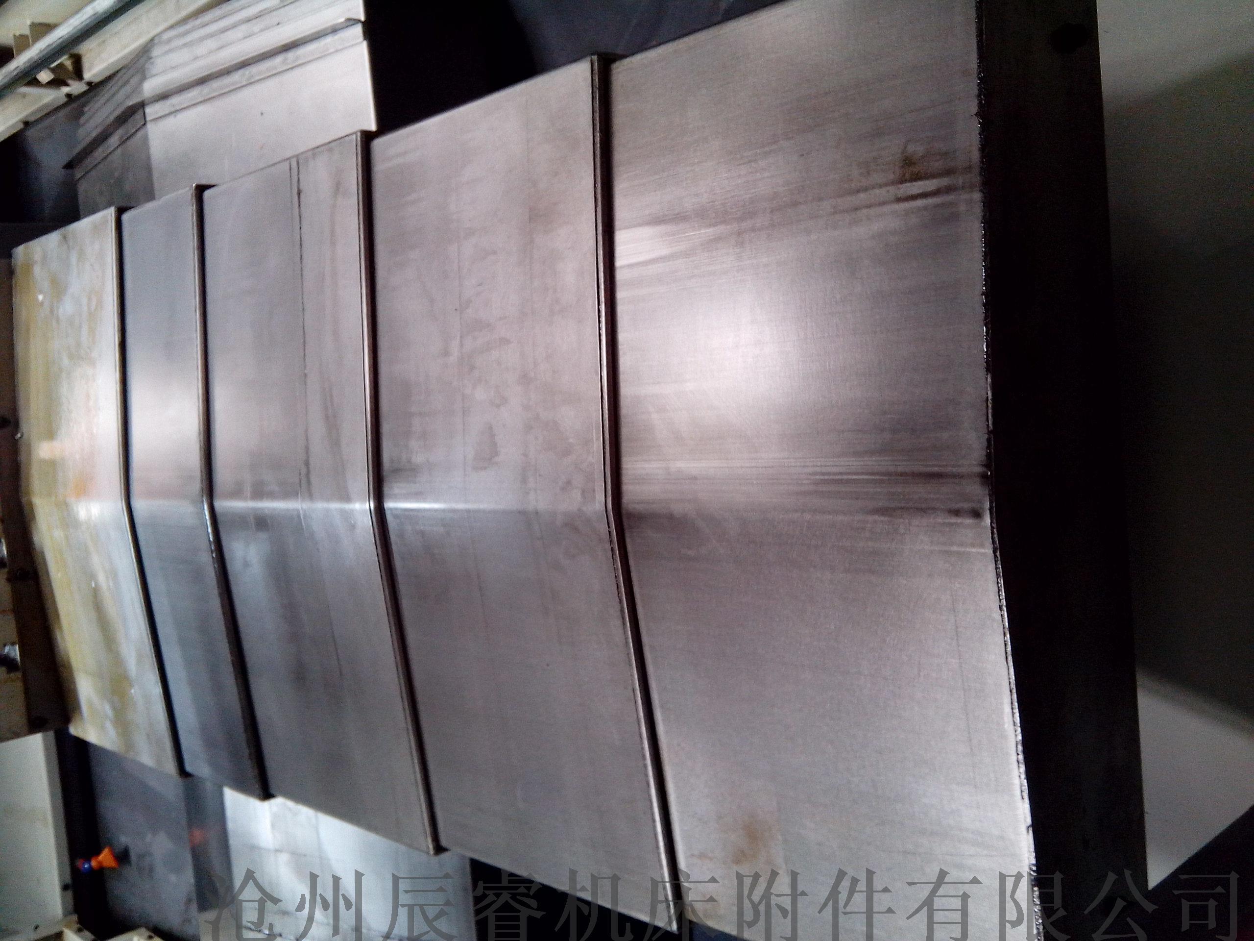 数控机床导轨钢制防护罩 沧州嵘实钢制防护罩827045605