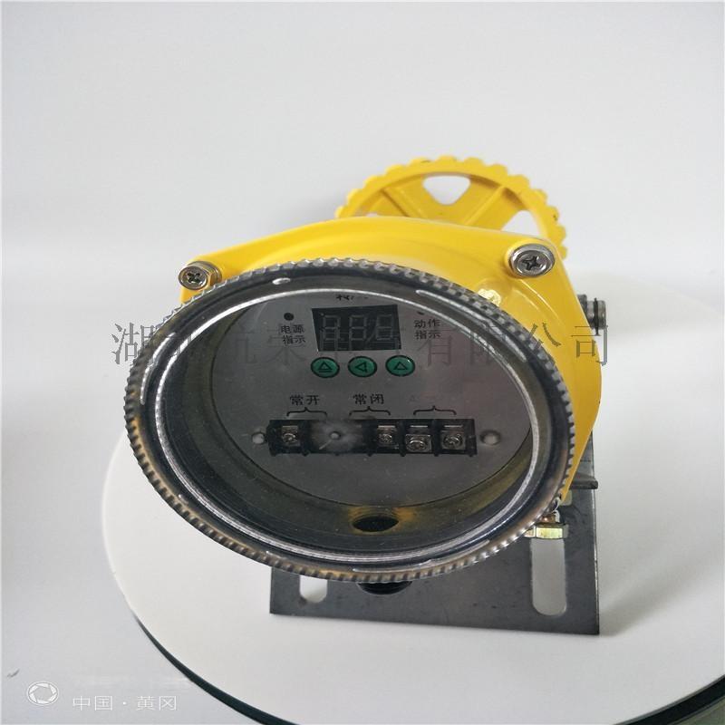 数显型速度打滑检测器2.jpg