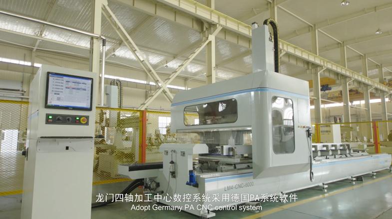 明美 铝型材四轴数控加工中心 质优价廉59387482