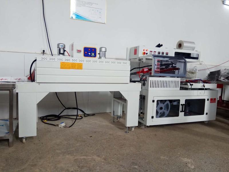江西收缩包装机_热缩膜L型包装机_全自动收缩包装机134618495