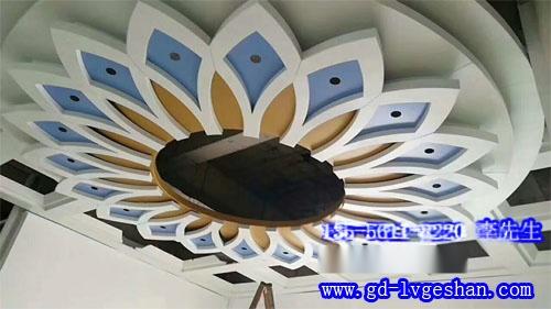 鋁單板天花荷花造型 異型鋁板天花 工程鋁天花廠家.jpg