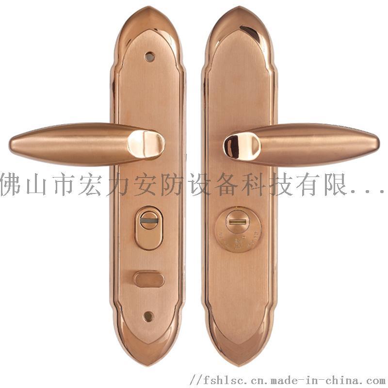 宏力锁厂直销广西防盗门执手锁,室内门锁,智能指纹锁820560275