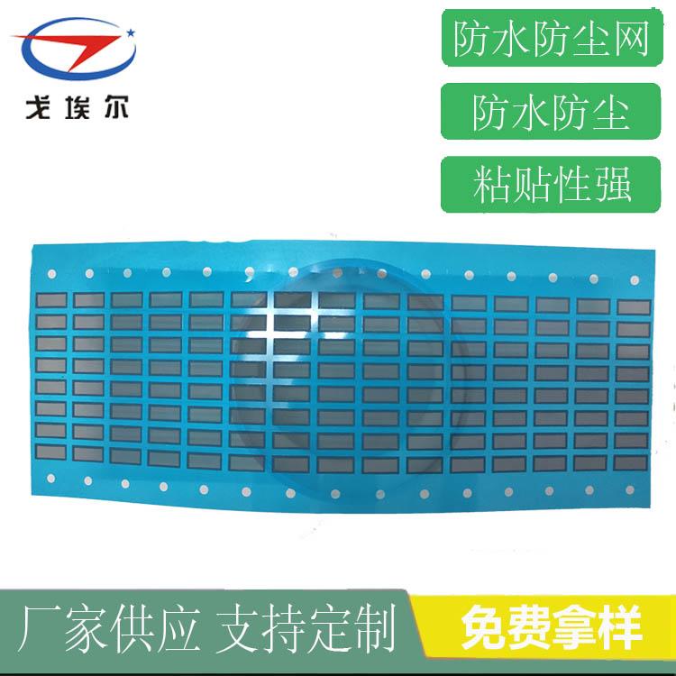 防水網-50.jpg