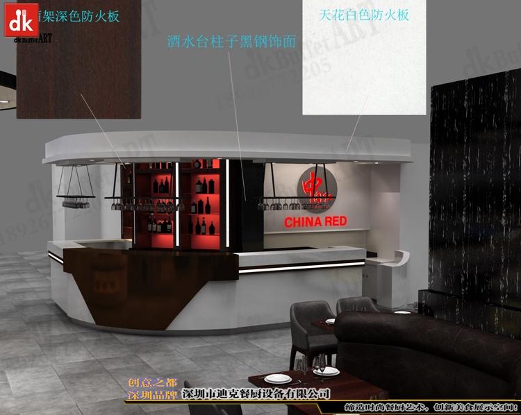 酒水吧台设计定制材质说明.jpg