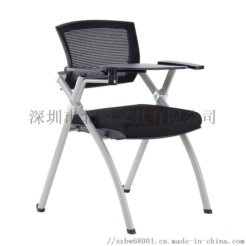 广东PXY001培训桌椅厂家及电话126164905