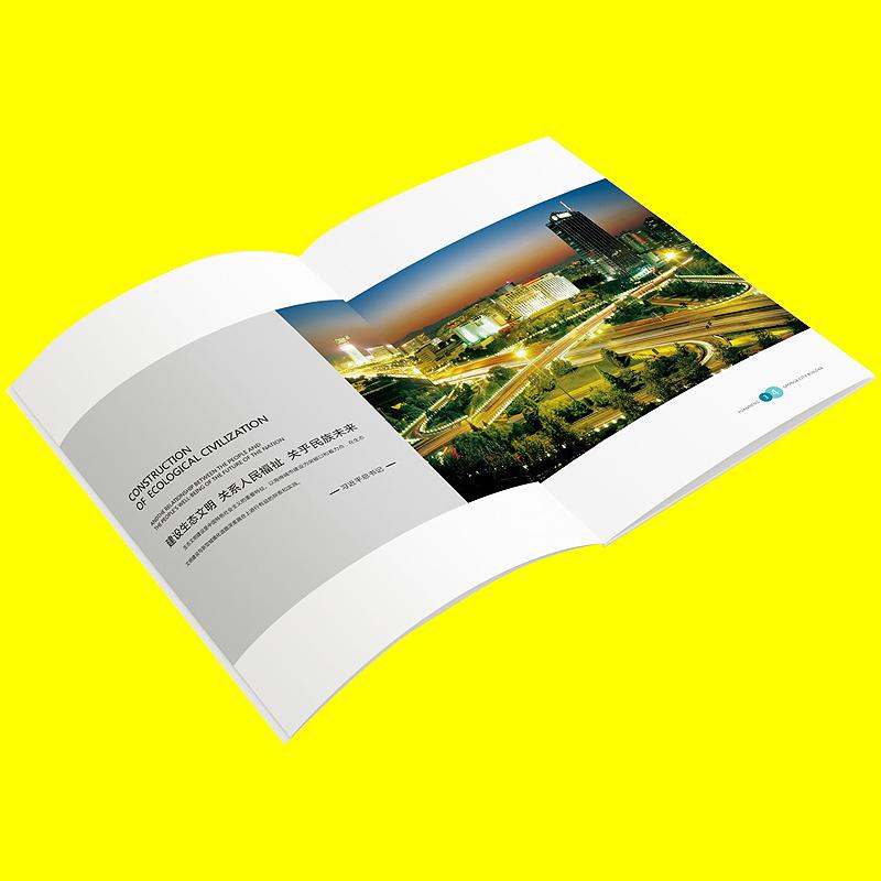 肥料包装设计7.jpg