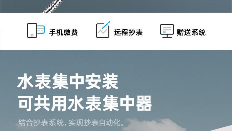 宁波-M_Bus-LXSY-20EZ水表(不带阀)PC_02.jpg