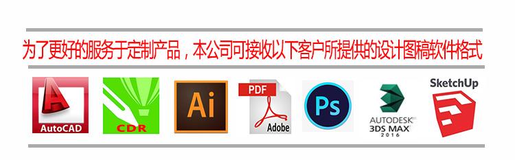详情页-排版模板_03.jpg