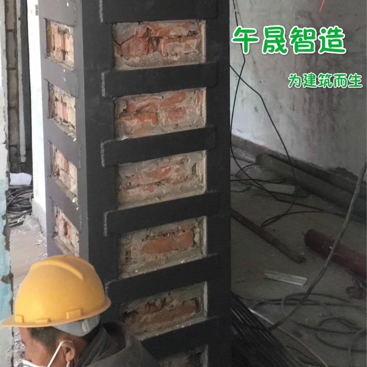 环氧树脂灌钢胶,柱子包钢加固,钢板灌注胶857638395