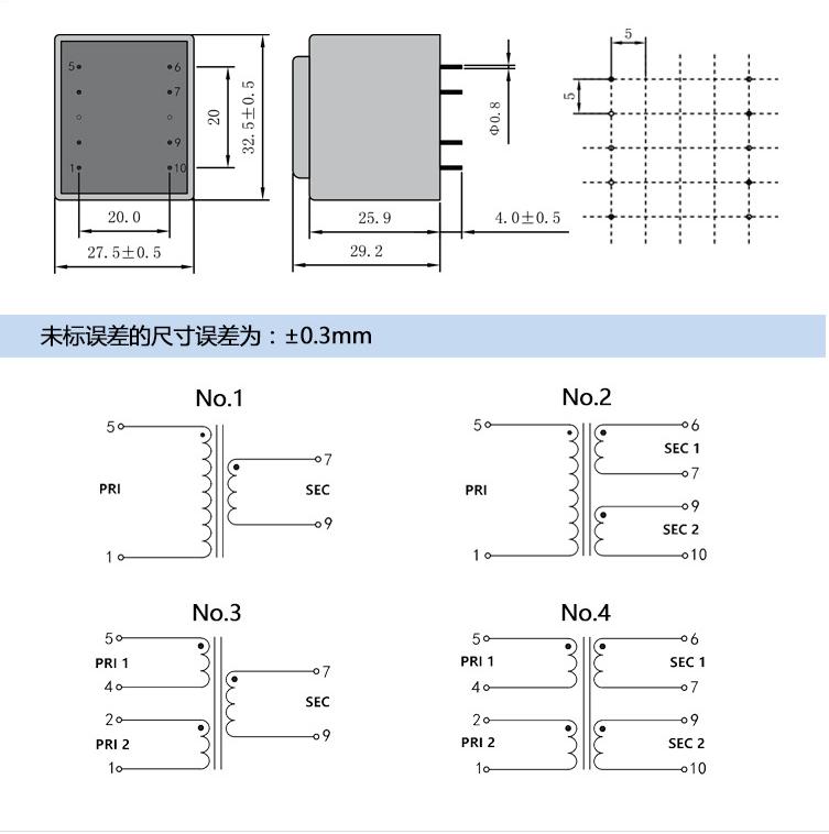 EI30*18/2.8VA电源变压器、封闭式变压器121420992