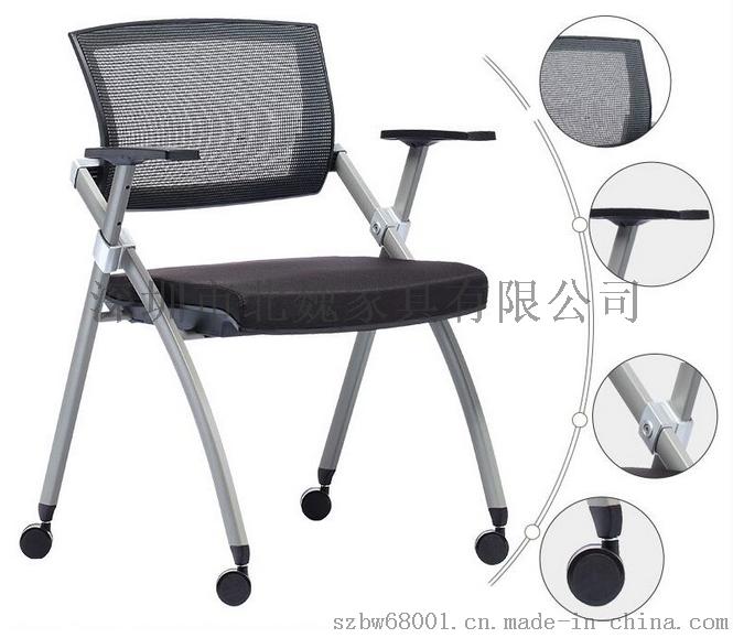 深圳办公家具大班椅、大班椅、办公椅、班椅、真皮大班椅728185965