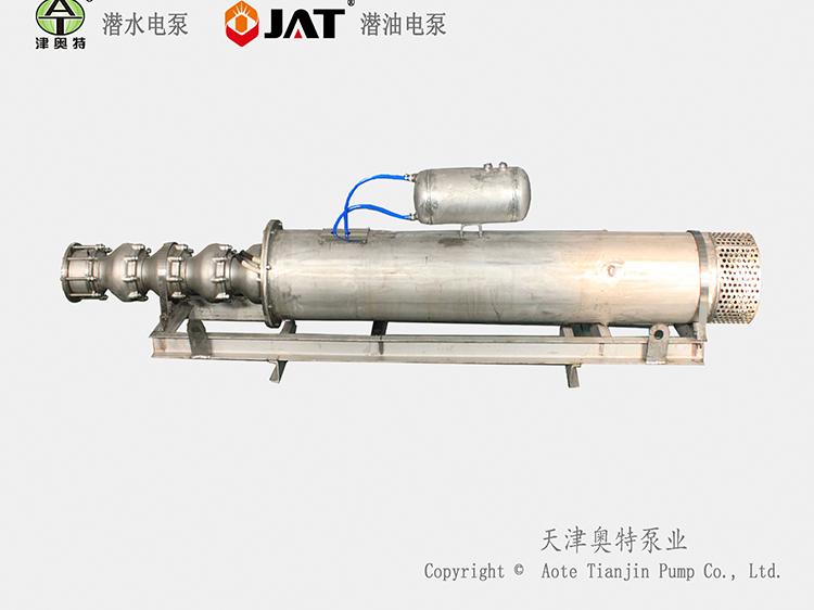不锈钢卧式潜水泵,304卧用潜水电泵,潜水卧型泵115505982