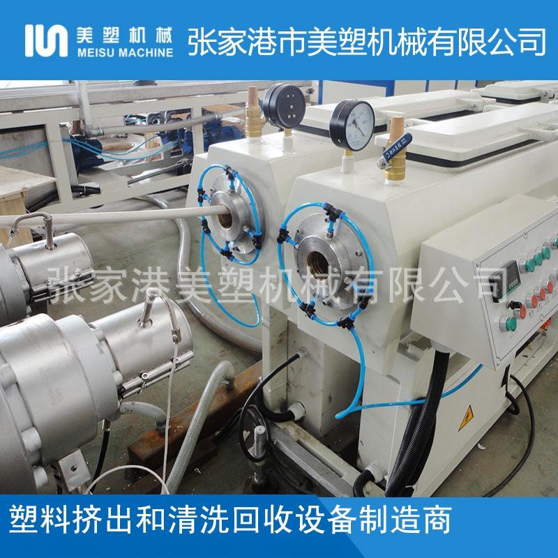 mmPVC管材一出二生产线挤出设备_2800x800.jpg