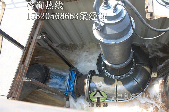 大流量LX螺旋离心泵(产品图、选型表)69427175