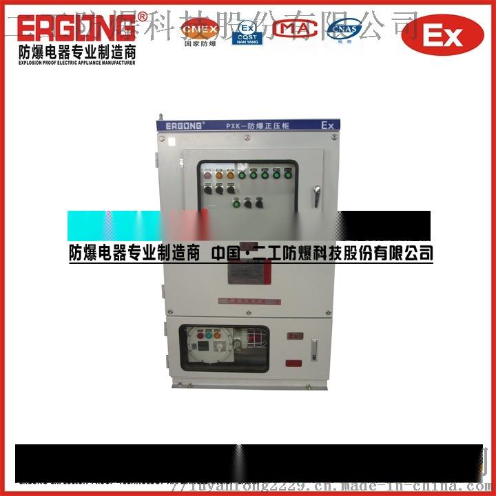 具備低壓聯鎖斷電功能的防爆正壓配電櫃838131075