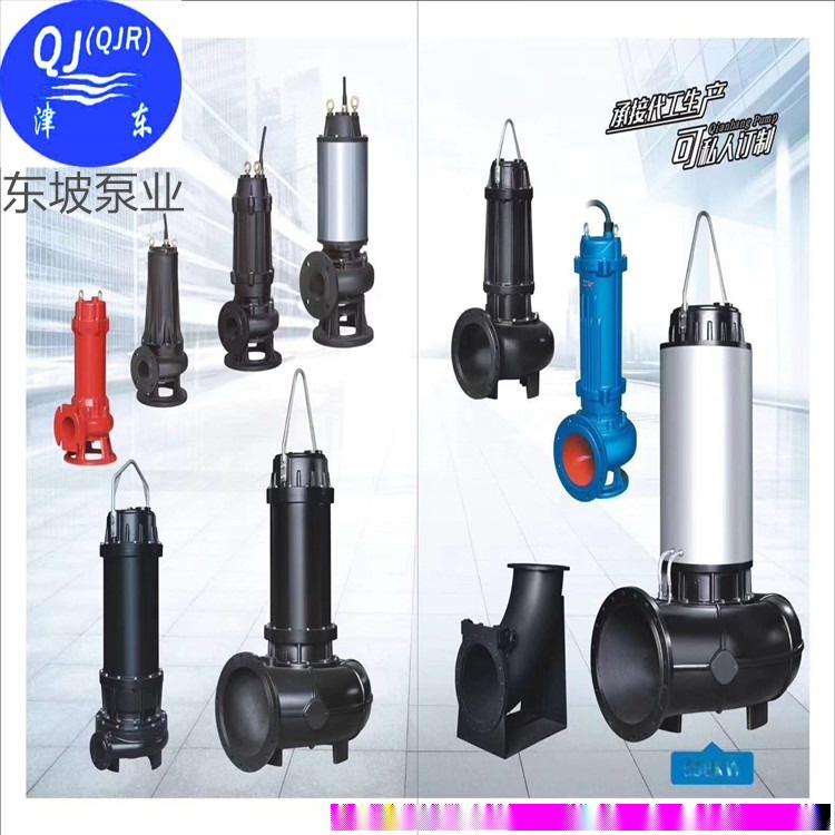 耐高温污水泵 天津污水泵生产厂家107252852