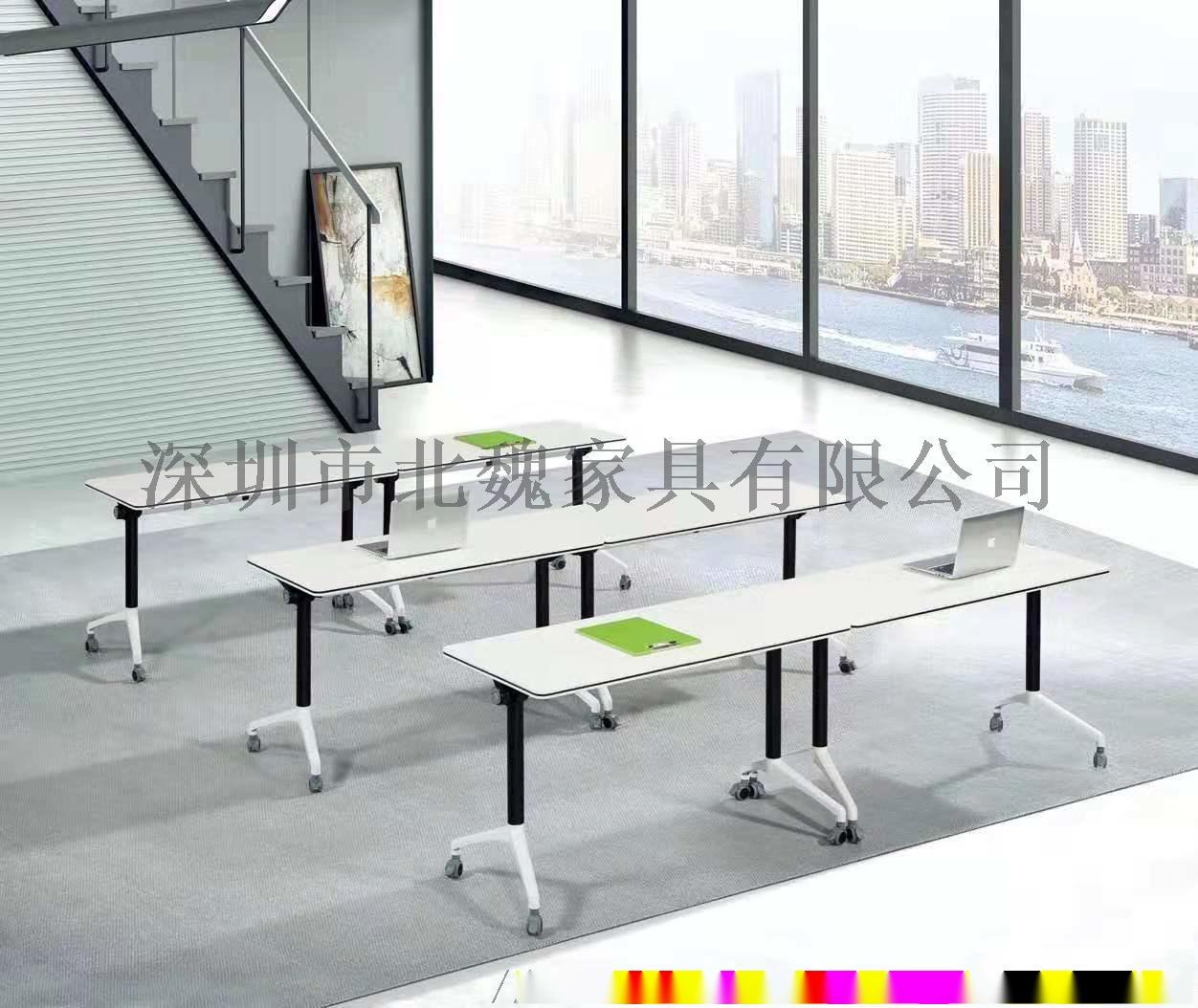培训班折叠桌椅-员工折叠培训桌椅-可移动培训桌椅123205525