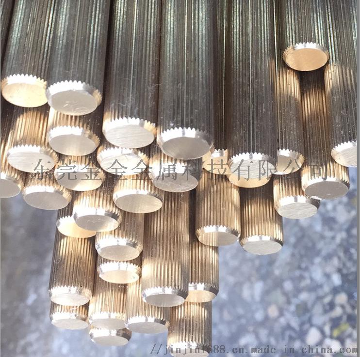 H59-1直纹黄铜棒 蕾丝拉花铜棒 8mm网纹滚花黄铜棒145822275