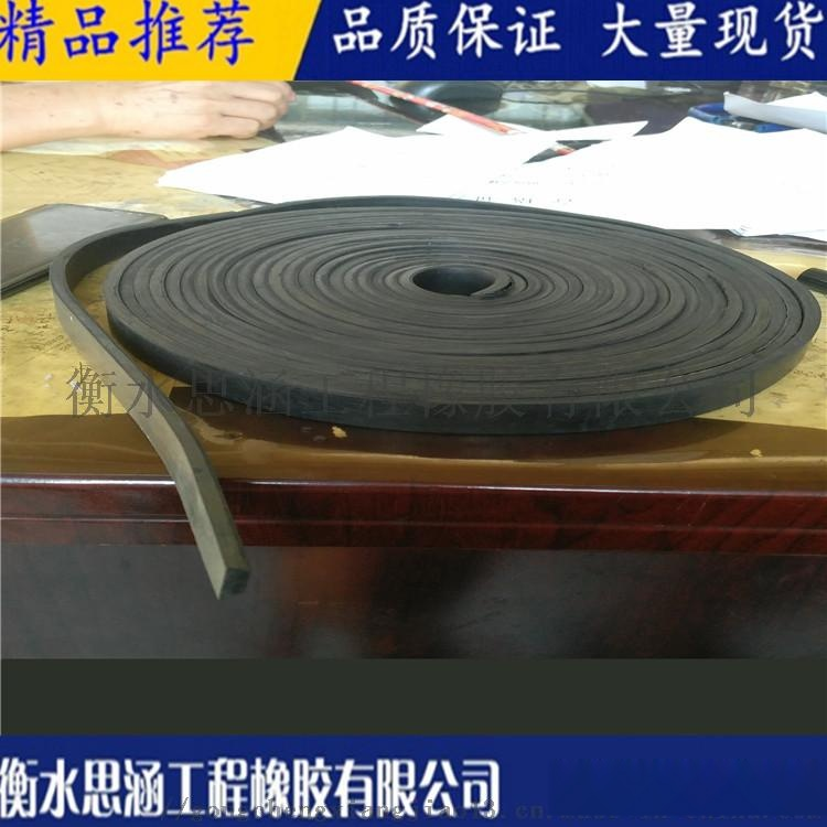 橡胶块 30*50mm腻子型止水条 圆形橡胶棒881045155