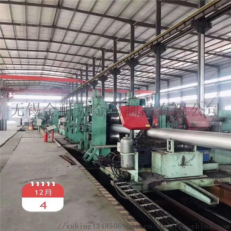 非标可定制耐腐蚀性超大口径201不锈钢焊管126532012