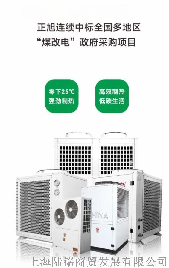 空氣能熱泵,冷暖空能熱泵,工業熱泵,高溫熱泵813147105